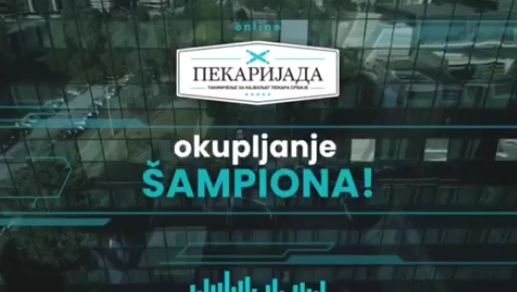 Pekarijada 2020 takmičenje za najboljeg pekara Srbije, organizovala Ana Aleksic Event Planner